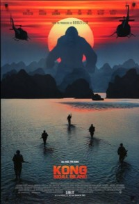 kong skull poster