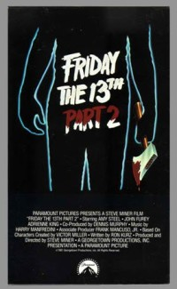 friday the 13th 2 poster
